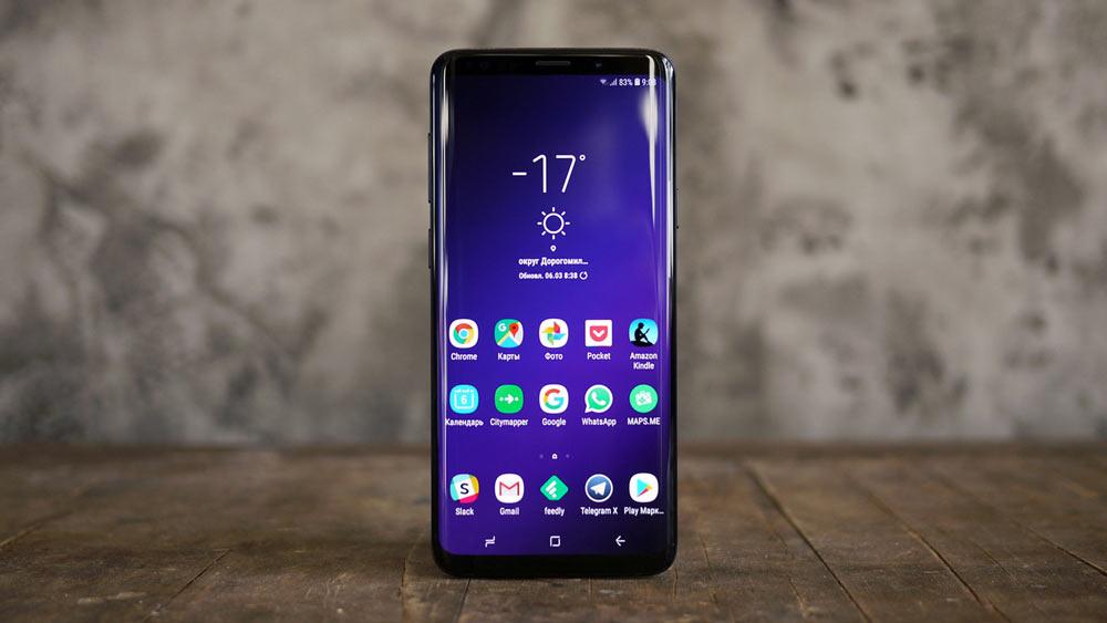 тест Samsung S9+